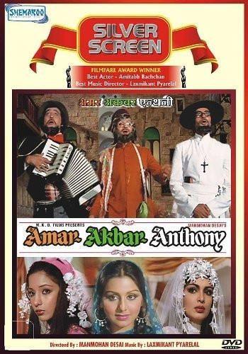 Amar Akbar Anthony: dvd