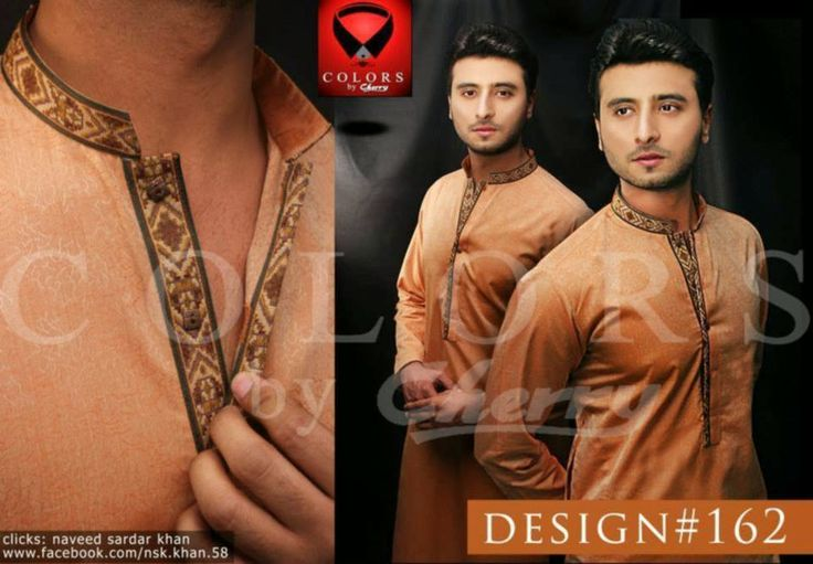 olxfashion: Exclusive Shalwar Kameez by COLORS 2014 for Men