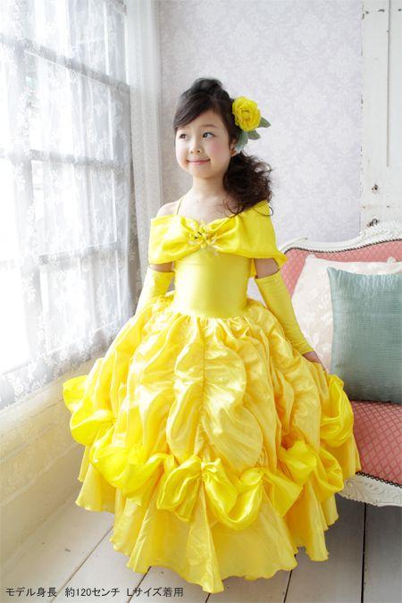 【子供用プリンセスドレス】【コスチューム衣装】<美女と野獣デラックス>【レビューを書いておまけプレゼント】【楽ギフ