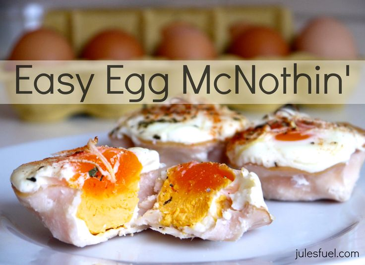 easy egg mcnothin - great breakfast or on the go food