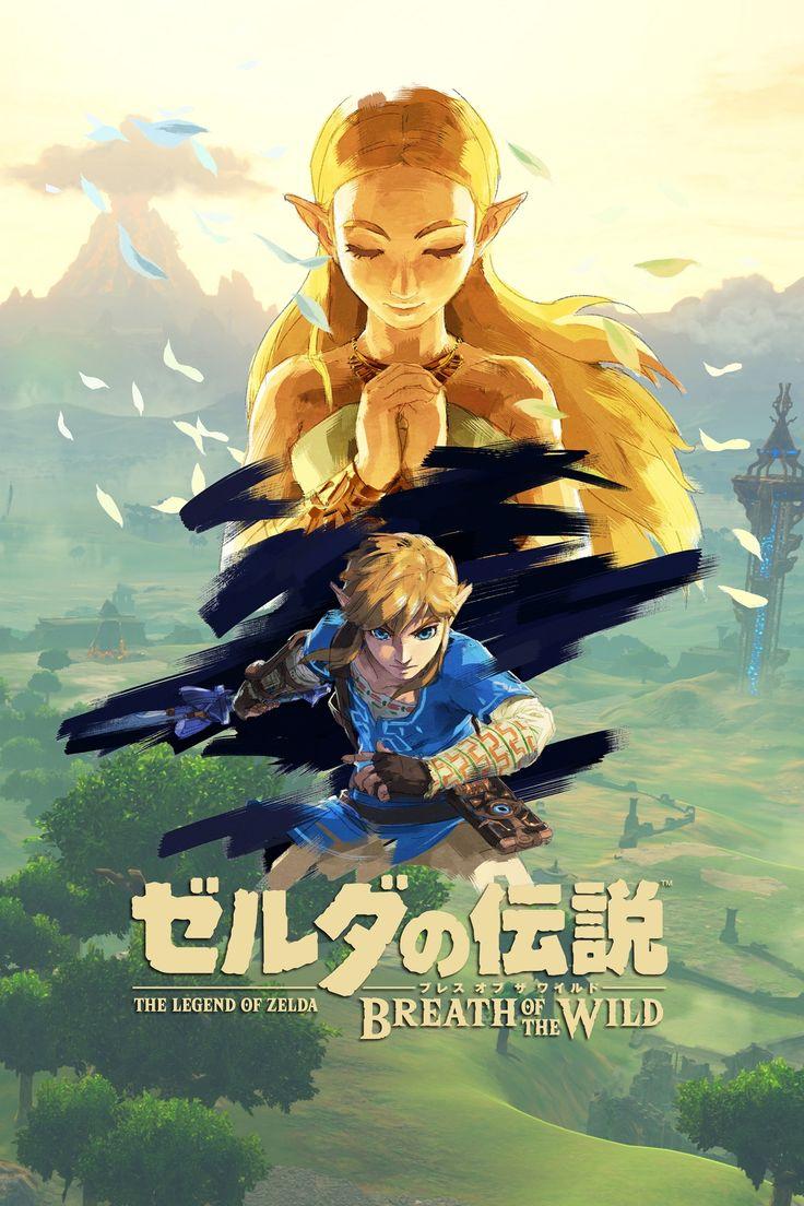 Zelda iphone wallpaper tumblr - The Legend Of Zelda Breath Of The Wild Japanse Logo Variation 3
