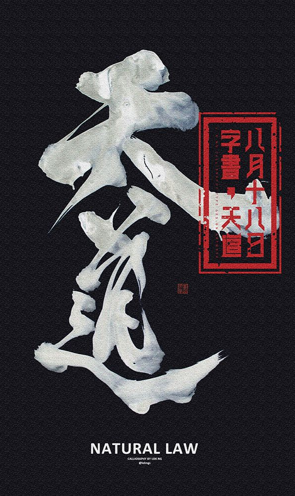 禪zen Behance