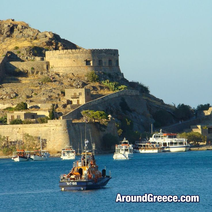 "The island of Spinalonga in Crete ( former leper colony & setting of the best selling novel ""The Island"" )  #Crete #Greece #Spinalonga #Travel #holidays #vacations #Greekislands #novels #Hellas #Aroundgreece #visitgreece #Elounda #Κρητη #Ελλαδα #διακοπες #ταξιδια #Σπιναλόγκα #Σπιναλoγκα"