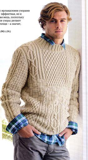 Вязание для любимых мужчин: Пуловер с ирландскими узорами