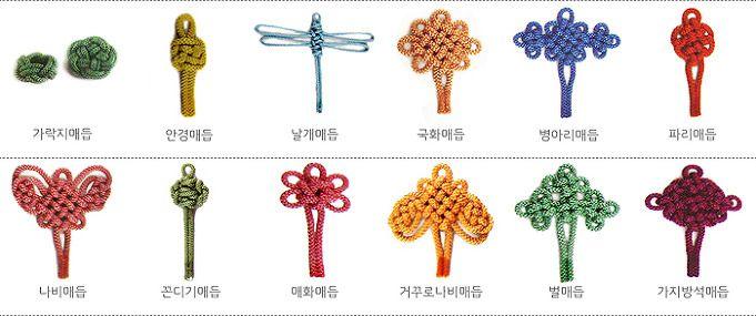 서울 무형문화재 돈화문 교육전시장 :: 도래 매듭 팔찌 만들기 :: 시오테의 건조한 방구석 knot