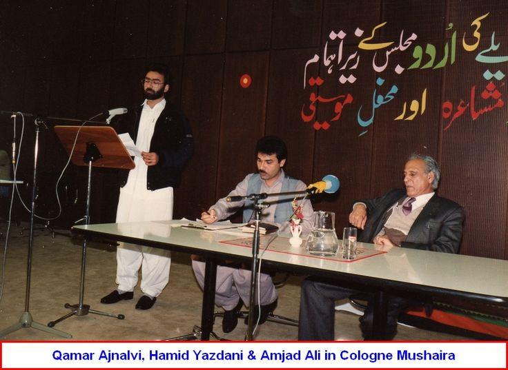 Amjad Ali, Hamid Yazdani & Qamar Ajnalvi at the Deutsche Welle Mushaira. Cologne. Germany