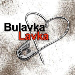 Магазин мастера BuLavka