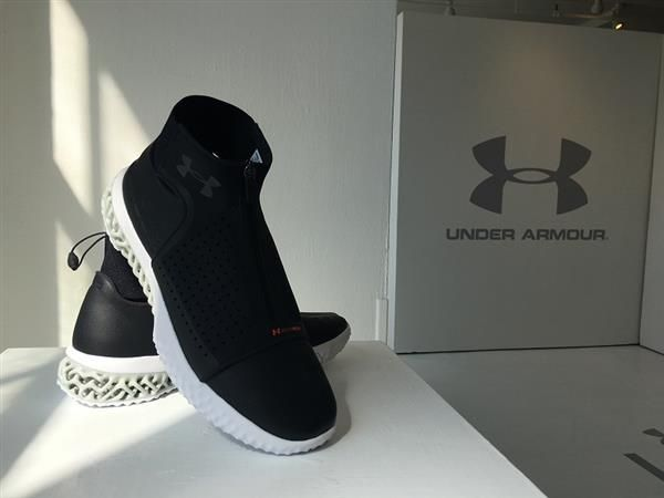 Under Armour's $300 3D-printed Futurist sneakers available March 30 —  #3DPrinting