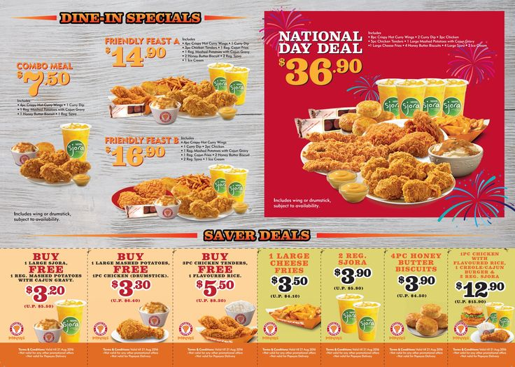 Popeyes Crispy Hot Curry Wings Coupon Singapore Promotion ends 21 Aug 2016 | Why Not Deals