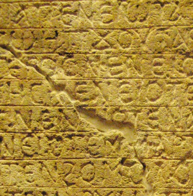 Httpwww Overlordsofchaos Comhtmlorigin Of The Word Jew Html: 45 Best Images About Ancient Bible Of Africa On Pinterest