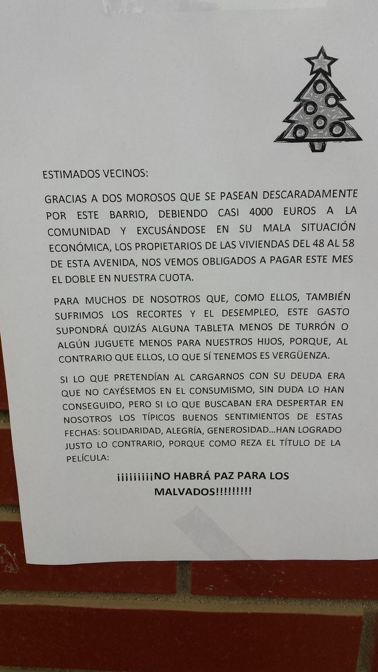 Mensaje Navideño #dramaenelportal cc @hematocritico