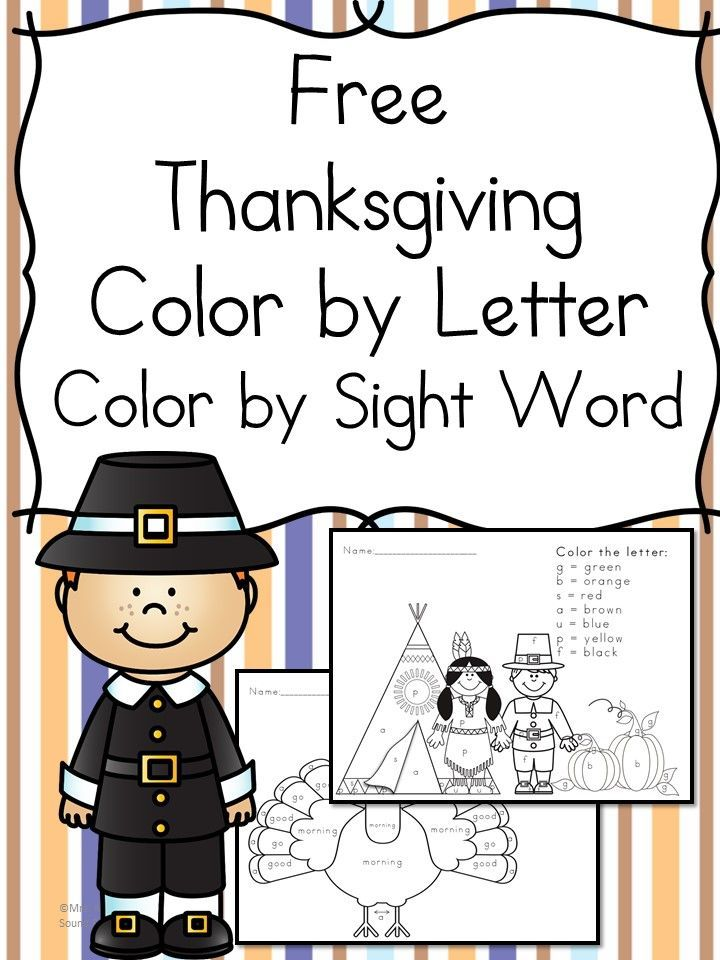 Free Thanksgiving Worksheets for Kids Free Thanksgiving Worksheets for kids. Free Color by Letter/Color by Sight Word worksheets for  kindergarten and preschool beginning readers.