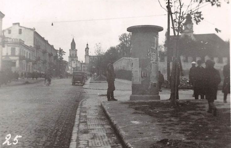 ul. Zamojska, NOV 1939 r.