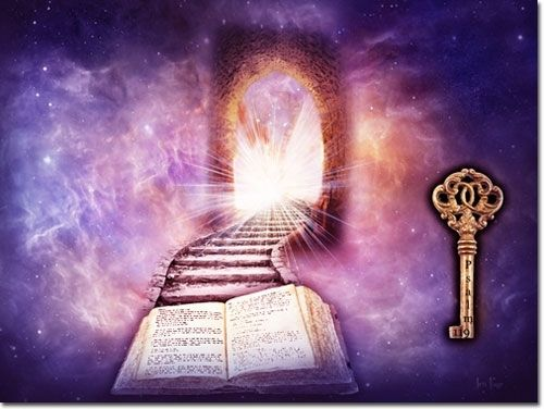 psalm 76 the majesty of Sefer tehillim, the book of psalms, is first and foremost a shining example of  biblical poetry this genre conveys the word of god in a different medium than.