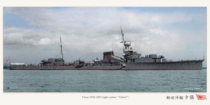 IJN Light Cruiser Yubari 日本海軍軽巡洋艦-夕張