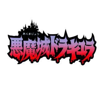 ゲーム ロゴ 神話 - Google 検索