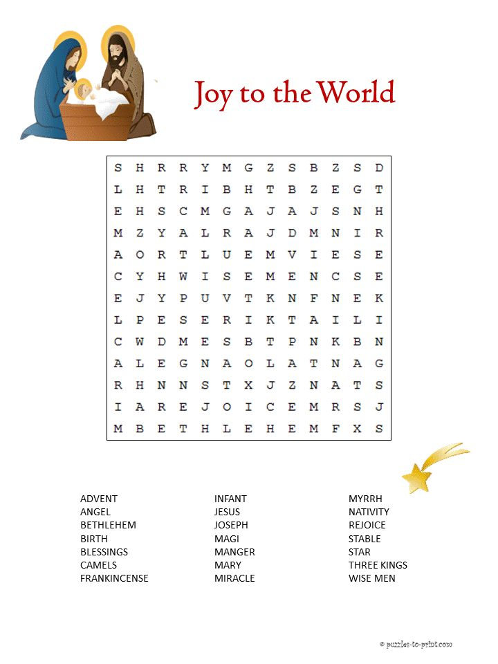 (¯`'•.♪♫This puzzle features words from the biblical story of Christmas.  Merry Christmas