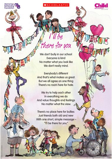 Anti-bullying poster with a sweet poem and what looks like illustrations by Quentin Blake!