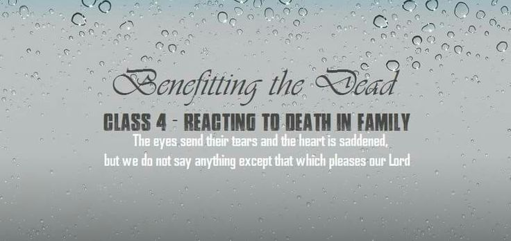 "'Class 4 - REACTING TO DEATH IN FAMILY  ' ; ""Benefiting the Dead""  https://m.facebook.com/notes/learn-islam/class-4-reacting-to-death-in-family-benefitting-the-dead/1148112128546949/  #death #react #family #learnislam"