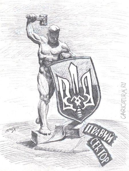Михаил Серебряков «Перекуем мечи на орала»