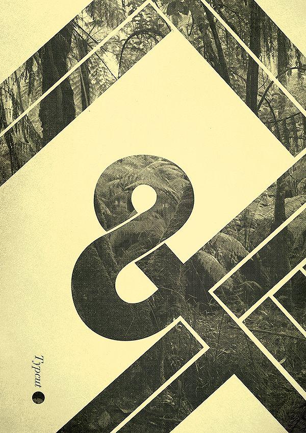 graphic & geometric & photographic