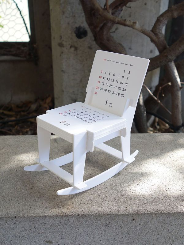 2016 Rocking Chair Calendar by good morning inc