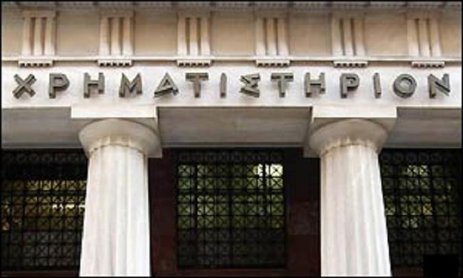 Κέρδη 3,16% κατέγραψε το Χρηματιστήριο Αθηνών σήμερα, ανακάμπτοντας μετά από τρεις συνεχόμενες μέρες αρνητικών αποτελεσμάτων. Οι δηλώσεις του αντιπροέδρου της κυβέρνησης, Γιάννη