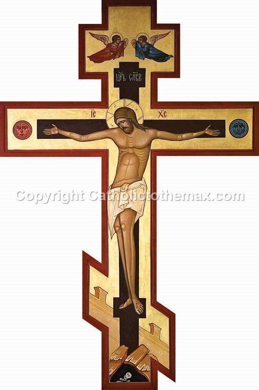 Icon of Cross (Dark) Wall Plaque