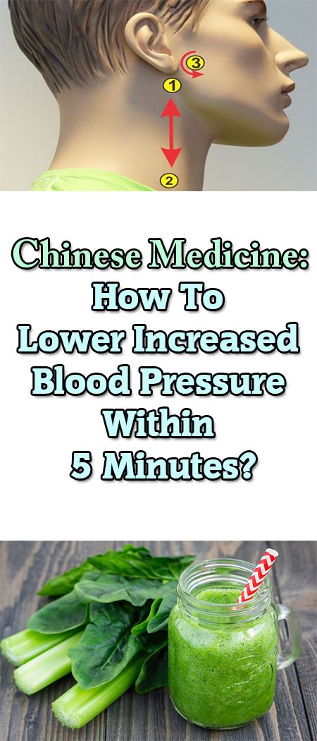 Chinese Medicine: How To Lower Increased Blood Pressure Within 5 Minutes?  When we are physically loaded or under too much stress, blood vessels are tightening, muscles are tensed and blood pressure rises.
