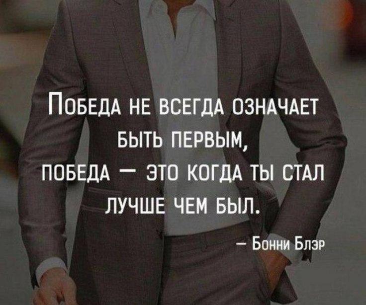 #Business_Notes  #Бизнес #Заметки