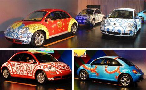 Car Dealerships In Bangor Maine >> 277 best Das VW Pop Culture images on Pinterest | Vw ...