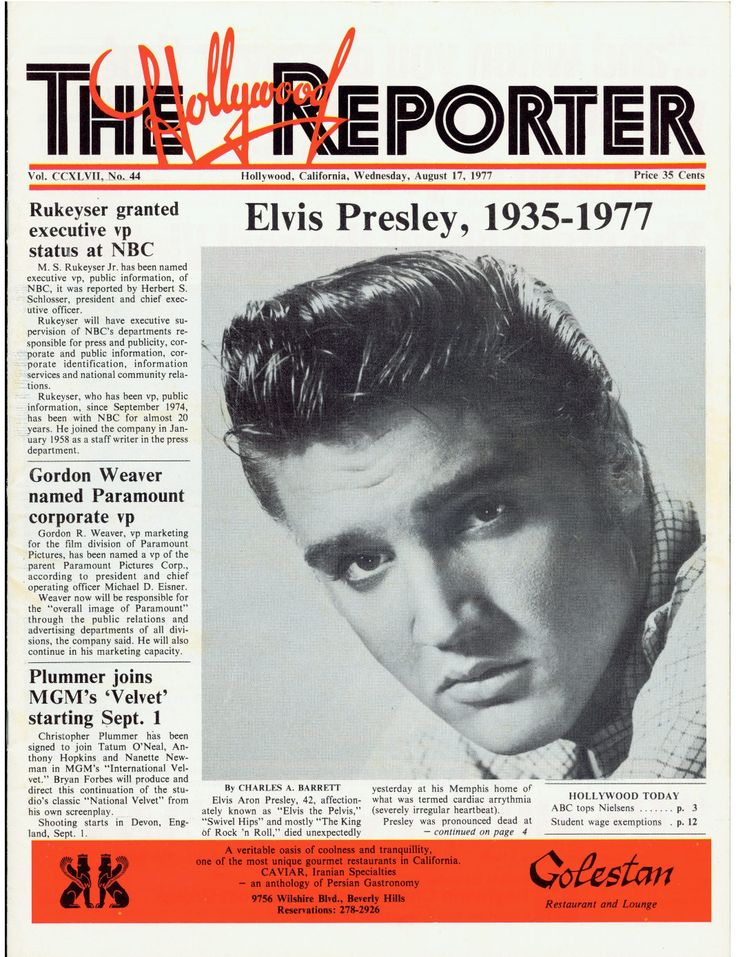 Elvis Aaron Presley (January 8, 1935 – August 16, 1977).....I remember where I was when I heard about it.