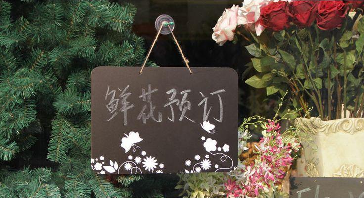 Написать Le 21 * 30 см печать небольшой доске висит мобильный Писательское творчество Тампопечать кафе доске перевозка груза - Taobao