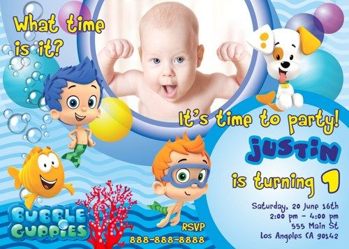 Bubble Guppies Invitation with Photo - Bubble Guppies Invitation