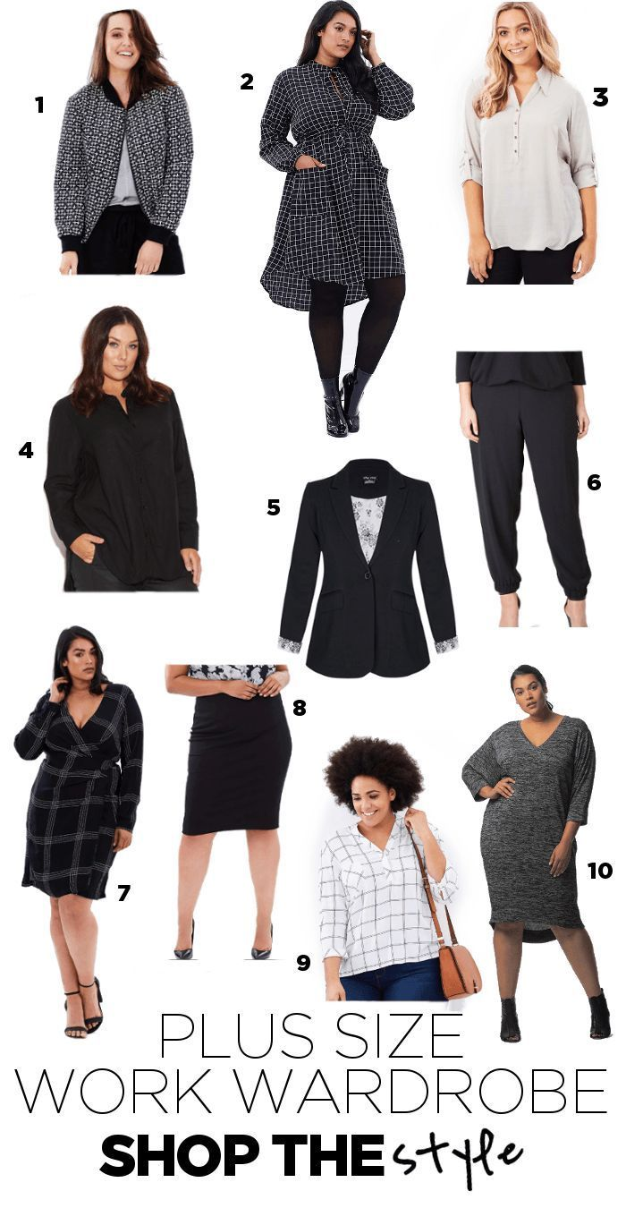 61c09a4bf6d54 plus size capsule work wardrobe - Suger Coat It
