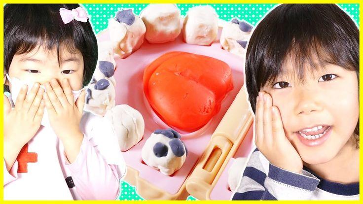 お医者さんごっこ なりきり 歯医者さん ごっこ遊び ねんど遊び Kids Playing Dentist Play-Doh Doctor Dri...
