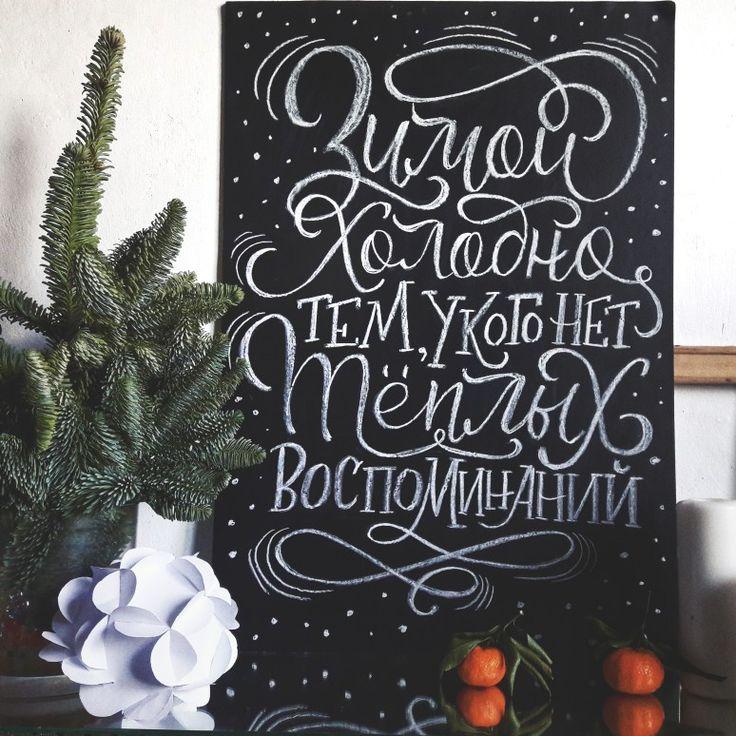 By Elena Sirozodtinova