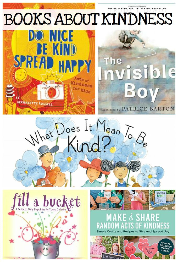 books about kindness for kids that inspire empathy and selflessness