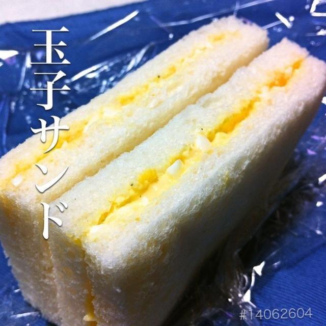 [レシピ] 玉子サンド  ①チューブからし/マヨを少ない目に混ぜたところに砕いたゆで卵を加え、塩/コショウ中心に味付け ②サンドパンに挟む - 23件のもぐもぐ - #14062604 玉子サンド by dune725