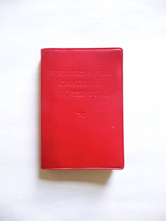 Quotations From Chairman Mao Tse-Tung 1967 Little Red Book