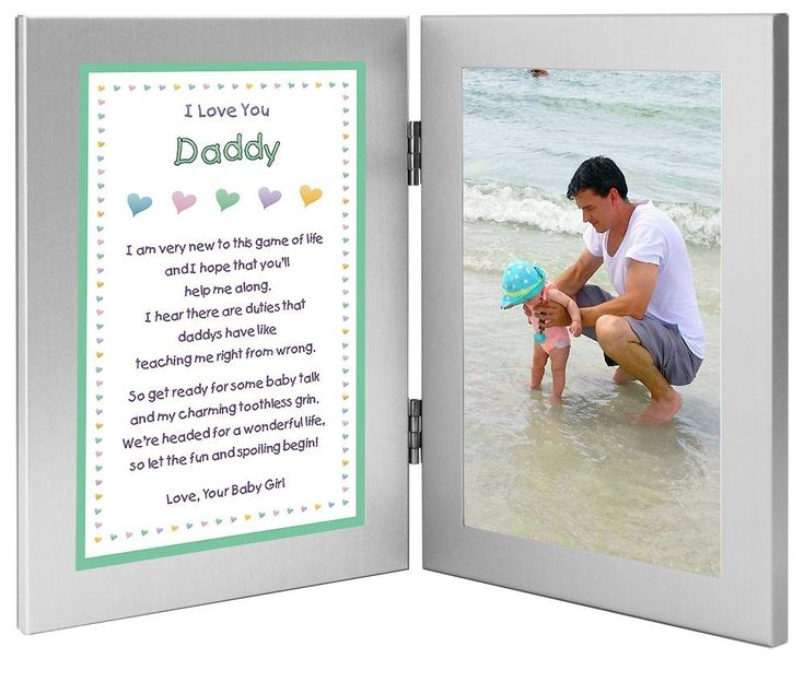 new dad personalized birthday or fathers day gift daddy gift from daughter baby girl double frame with poem add photo