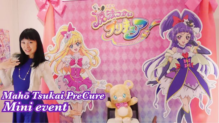 Mini event Lancement de Mahô Tsukai PreCure! 7/02/2016 Café Dance Show Stamp Rally Photo spot... - from #rosalys at www.rosalys.net - work licensed under Creative Commons Attribution-Noncommercial