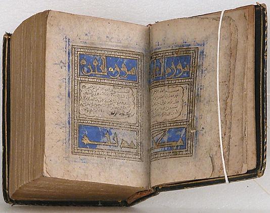 Qur'an Manuscript. The Metropolitan Museum of Art, New York City. Metmuseum.org. Web. 4 May 2013.