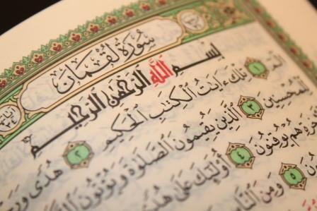 In un sogno di Amedeo lui parla di  Luqmane che e un personaggio citato nel Corano per la sua grande sagezza.