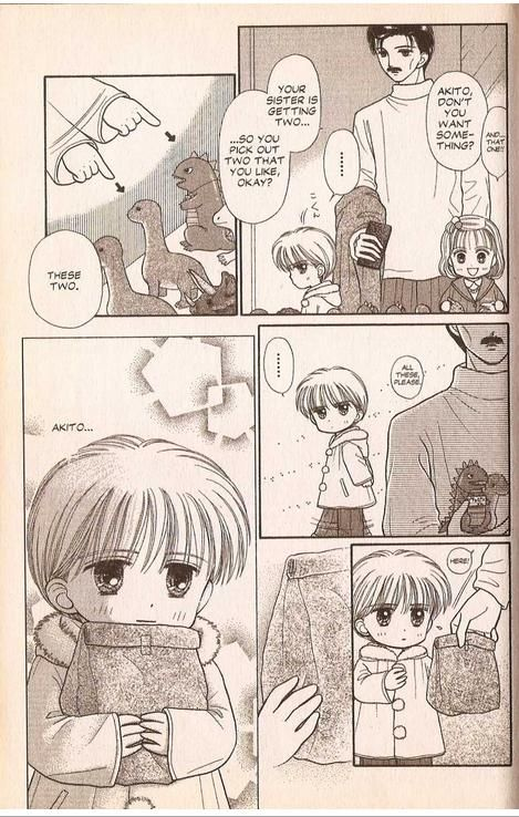 little Akito gets his dinosaur ~ kodocha (manga)