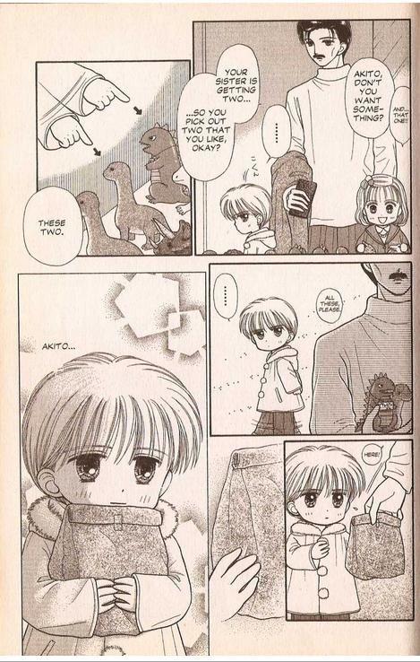 little Akito gets his dinosaur ~ kodocha (manga)