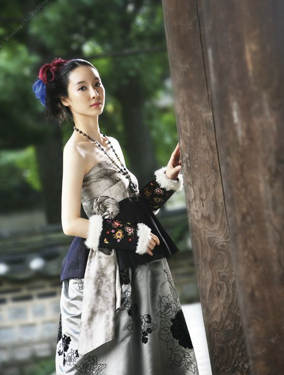 Fusion Hanbok Dress.
