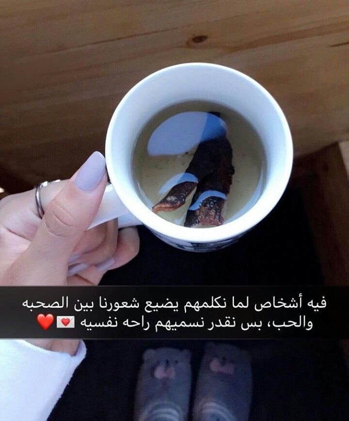 Pin By Fhgvb Jyvbj On ايد بنت Beautiful Arabic Words Sweet Words Photo Quotes