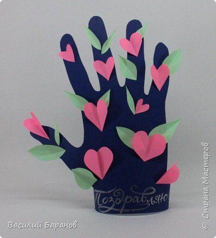 Видео Мастер-класс Открытка 8 марта Валентинов день День матери День рождения День семьи Аппликация Открытка в форме руки Поздравляю  Бумага Картон Клей Краска
