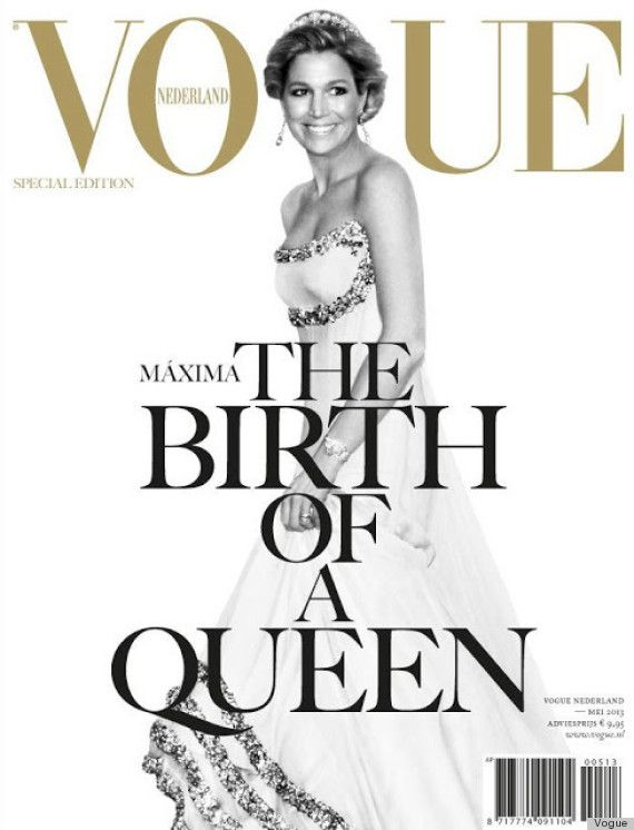 Queen Maxima's Vogue Netherlands Cover - her very first Vogue cover.